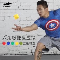 Мяч для тренировки кисти JOINFIT ja009