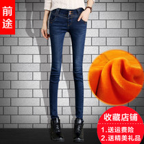 Winter fall winter thickened waist and velvet pencil pants