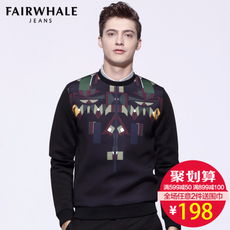 Full Zip Hooded Sweatshirt Mark fairwhale