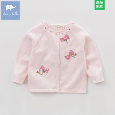 Children's sweater