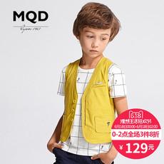 Children's vest Mqd m15200854