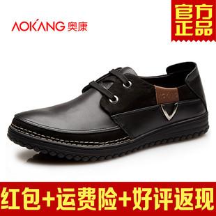 奥康 日常男鞋韩版流行真皮头层皮男单鞋休闲系带男鞋子包邮
