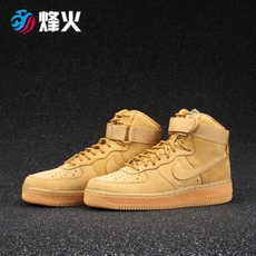 кроссовки Nike Air Force High AF1