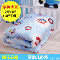 Baby quilts quilts quilts children in kindergarten in neonates fall winter all-cotton quilt core spring thickened bedding