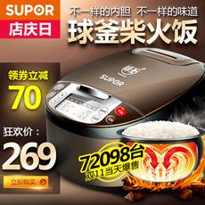 Электроварка Supor CFXB40FC835-75 4L 3-5-6