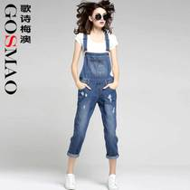 Spring hole in the Korean version of denim plus size relaxed casual jumpsuits