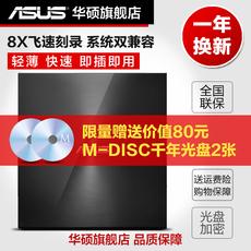 Дисковод CD ASUS SDRW-08U7M-U 8X CD/DVD