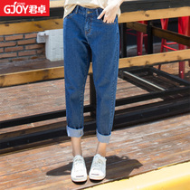 Easy slim straight leg waist Korean version of light blue wide leg pants