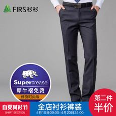 Classic trousers Firs stk96013 GFirs/2016