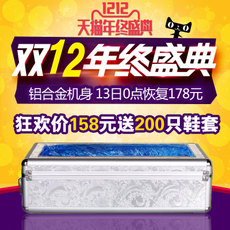 Коробка под бахилы Step pengcheng xtj005