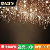 Горит звезда открытый мигающие огни лампа водонепроницаемый меди 100 метров голы Неон рождественские фотография