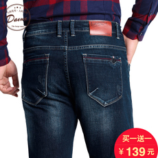 Jeans for men Large according to