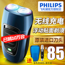 Electric shaver Philips PQ193