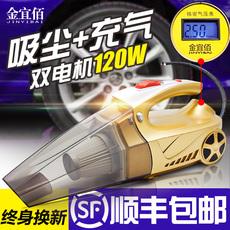 Автомобильный пылесос Jin Yi Bai 12V