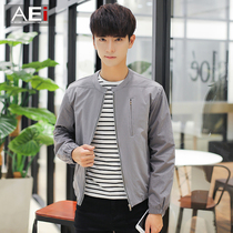 Fall trends Korean t casual student youth jacket