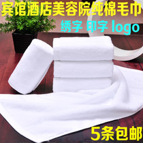 Hotel Hotel beauty salon supplies cotton white towels and towels free embroidery foot thick white towel wholesale
