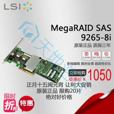 RAID-контроллер PROMISE LSI MegaRAID 9265-8i 6Gb