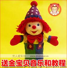 Мягкая детская игрушка GYMBOREE 147
