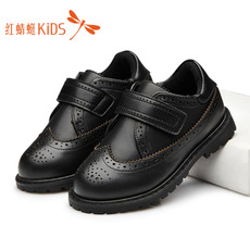 Children's leather shoes Reddragonfly 516x3021/22 2017