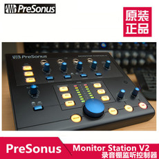 Микшерный пульт Presonus Monitor Station V2