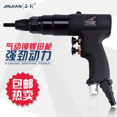 Заклёпочник Jinjiantools M4-M10