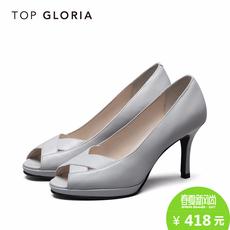 Босоножки Top Gloria 101270g Topgloria/2017
