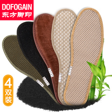 Insoles Eastern footprints dfjy07070202 [4