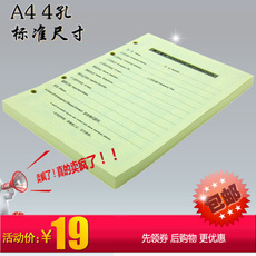 notebook Li road A4 100 100