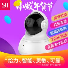 IP-камера YI 360