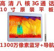 pantalla  de ocho núcleos GK10 pulgadas genuino Tablet PC 3G de navegación GPS  llamada pico de cuatro núcleos