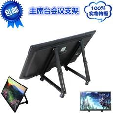 подставка под LCD телевизор 32-65 дюймов