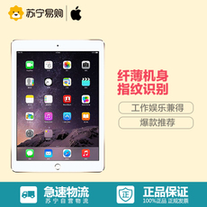 Планшет Apple Ipad Air2 9.7 128G