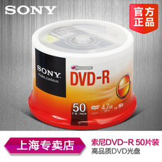 Диски CD, DVD Sony 16X DVD-R
