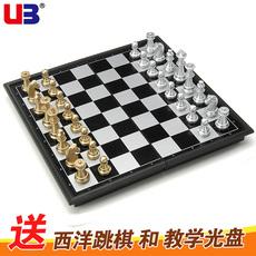 Шахматы Ub U3