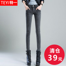 (Clearance) high waist jeans womens trousers feet pencil pants plus size skinny slim stretch of students in spring and autumn