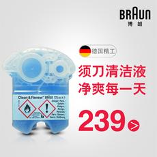 Аксессуары для электробритвы Braun CCR4