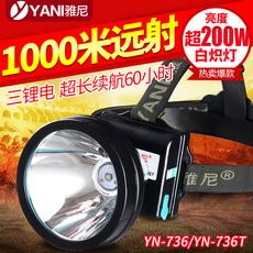 Налобный фонарь Yanni 736/736t 736 Led