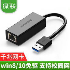 Адаптер USB Green/linking Usb Usb