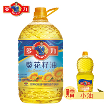 (CAT supermarket) 5L send oil sunflower oil imported raw material shell pressed edible oils