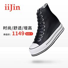 Обувь на высокой платформе Ai today