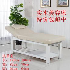 кушетка для spa-процедур Hongxin 80 SPA