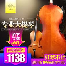 Виолончель Handel