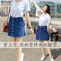 Summer slim slimming in Korean dress