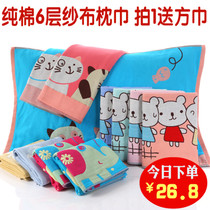All cotton six-story upscale adult cartoon lovers thick soft pure cotton gauze kerchief common on both sides