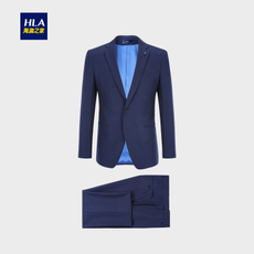 Business suit HLA htxad3v052a 2017