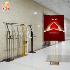 Рекламный стенд Shunzhan Kt POP