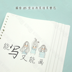 notebook Kokuyo CAMPUS B5-100