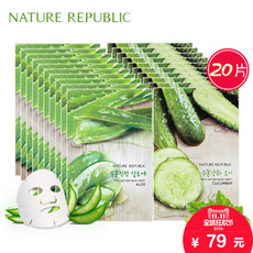 Nature republic 20
