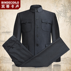 National costume Bindecoilo zs003