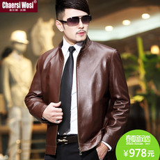 Leather Chaersi wosi cww1203 2016